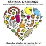 Feria Sabor a Málaga en Cártama